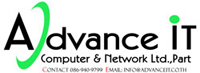 Advance IT Computer and Network